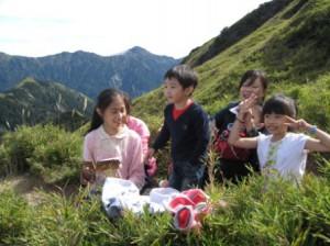 Taiwan-Formosa 2009 178